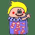 sachikochan sticker
