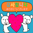 cute korean sticker92japanese sub