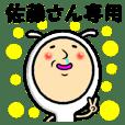 the sticker of sato2