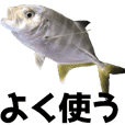 fishingsticker