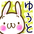 A set of sticker for Yuuto