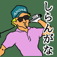 KANSAI Golfer