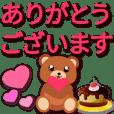 可愛小熊-日文特大字日常用語-更快速選用