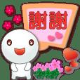 Cute Tangyuan-speech balloons