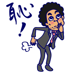 Kubota-kun