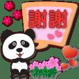 Cute panda-speech balloons