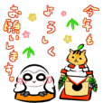 Shiro-kun stickers New Year's holidays