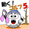 Move! Golf 5