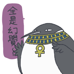 埃及大旅社(2).GIF