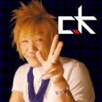 ck Sticker