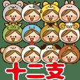 Kawashufu: Animated4[Japanese Zodiac]