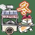 Shiba Inu Dog<2020 winter>