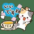 お茶目な三毛猫【敬語編】