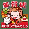 Pretty Kazuko Chan7.1
