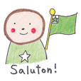 Esperanto MofuMofu 1