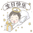 Angelito : Happy Birthday 2019 **