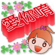 Cute girl and QQ text-Big font