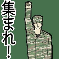 日本陸上自衛隊移動