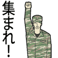 日本陆上自卫队移动