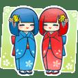 Tokyo kimono sisters