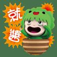 餃子派對(菠菜好心情)