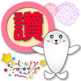 Cute seal-speech balloons