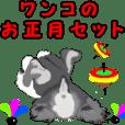 Dog's New Year's Sticker