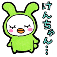 Everyday sticker to be sent to Ken-chan2