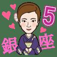 銀座クラブママ5