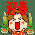 New Year's mama Sticker