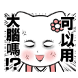 The girl comic cat 2