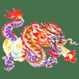 Yi- Zhao-Xin Dragon