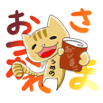 Umeda-sticker