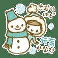 ちこちゃん*冬スタンプ 2