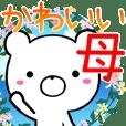 Cute Mom Sticker
