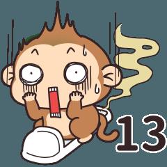 潑潑猴13-俗擱有力撂台語