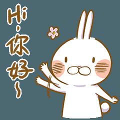 拉米兔~第一彈日常篇