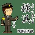 京浜東北線/南部25駅とイケメン駅員さん