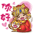 Mazu bless-greeting and caring words