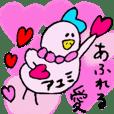 「あゆみ、でーす」アユミのスタンプ40個!