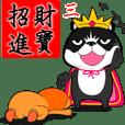 招財進寶03
