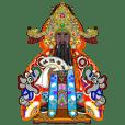 Meet Donggang Chenghuang