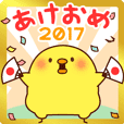 Mr. chick NewYear Sticker