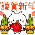 New Year cat Sticker
