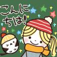 楽に使える日常スタンプ【冬ver/3】✿