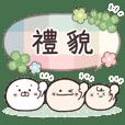 療癒丸子隊☆實用禮貌貼圖