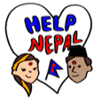 ネパール語のスタンプ