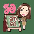 Teacher Ying Mod Love v.3