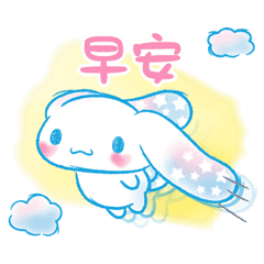 大耳狗(水彩畫風篇)