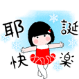 DOU DOU'S BALLET 5.1